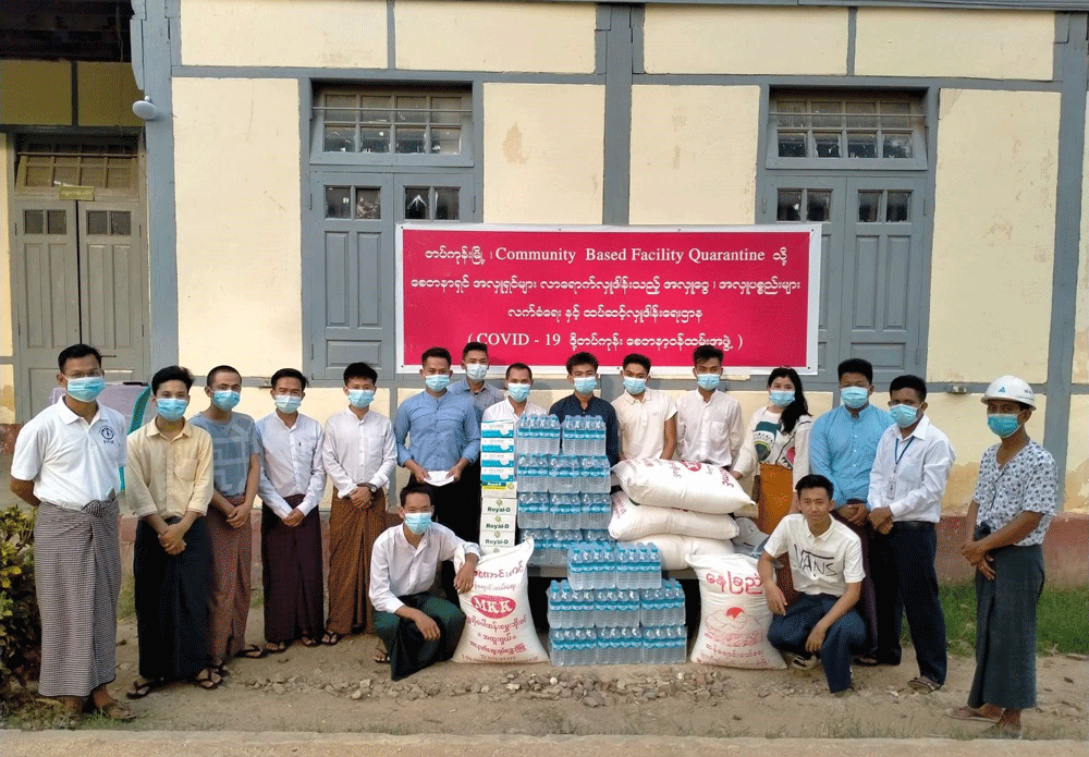 Donation Activities for COVID-19 Committee of Quarantine Center